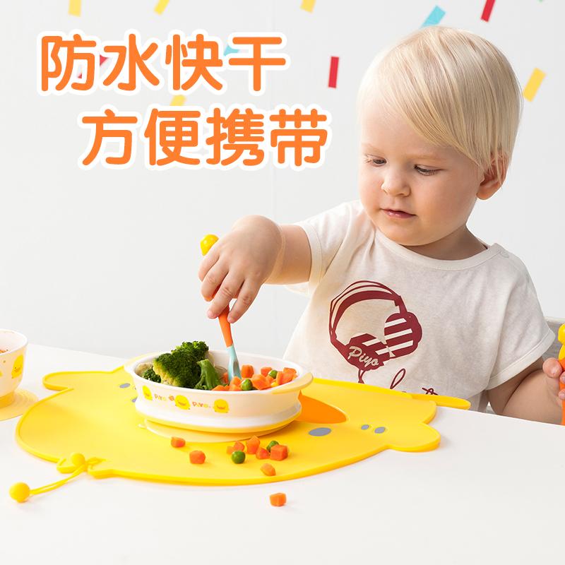 黄色小鸭宝宝硅胶餐垫婴幼儿童吃饭餐具外出便携防水防滑Q吸盘垫