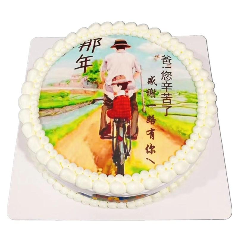 情趣生日蛋糕蛋糕创意a情趣情趣整蛊搞怪全国同城配送北京上海老公东西ky什么个性是图片
