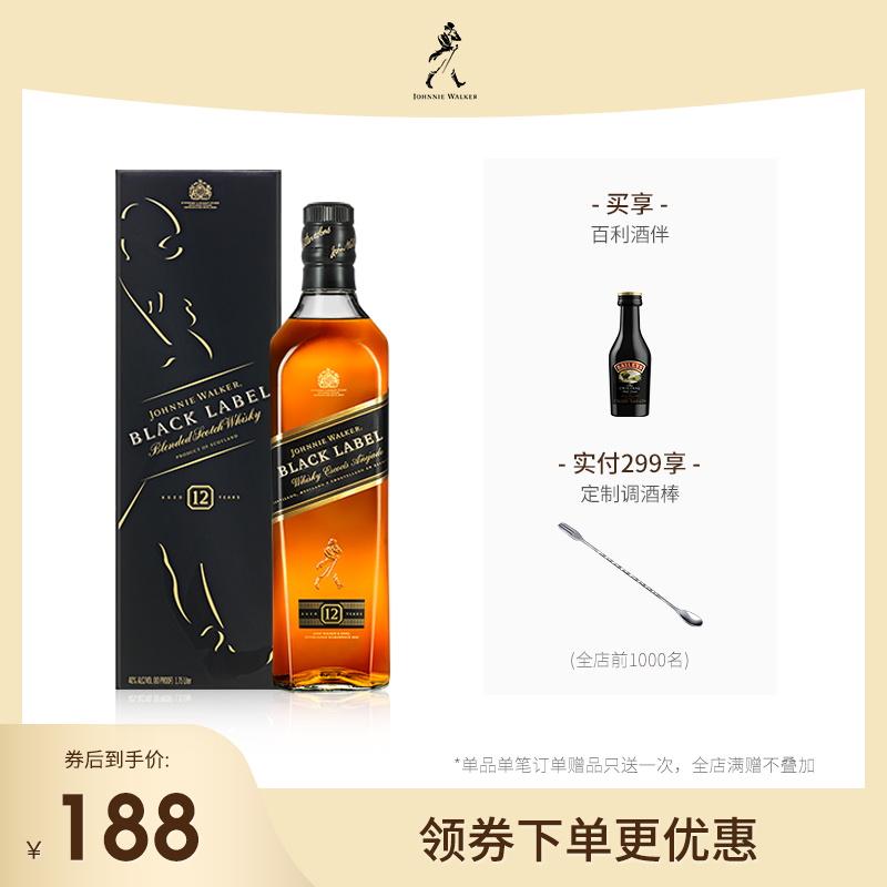 【官方旗舰店】 尊尼获加黑牌黑方苏格兰威士忌700ml单瓶进口洋酒
