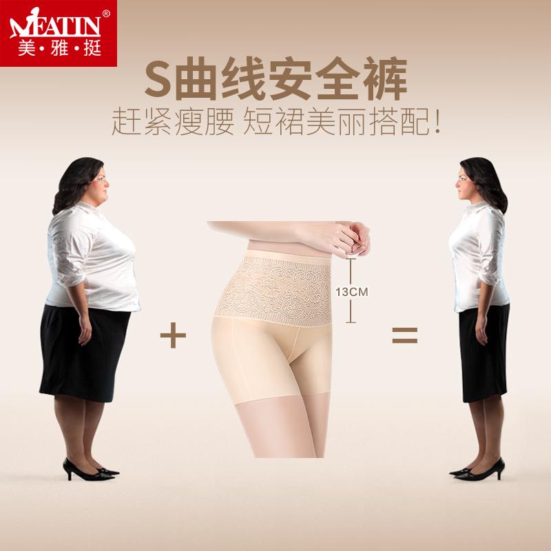 3条 防走光安全裤 冰丝无痕高腰收腹女内裤平角裤保险裤夏季薄款