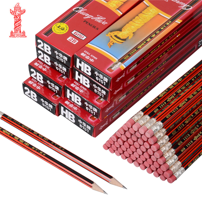 中华牌铅笔 小学生HB铅笔 儿童2b素描美术铅笔 幼儿园写字无毒三角绘图橡皮头矫正2比铅笔考试用正品6151套装