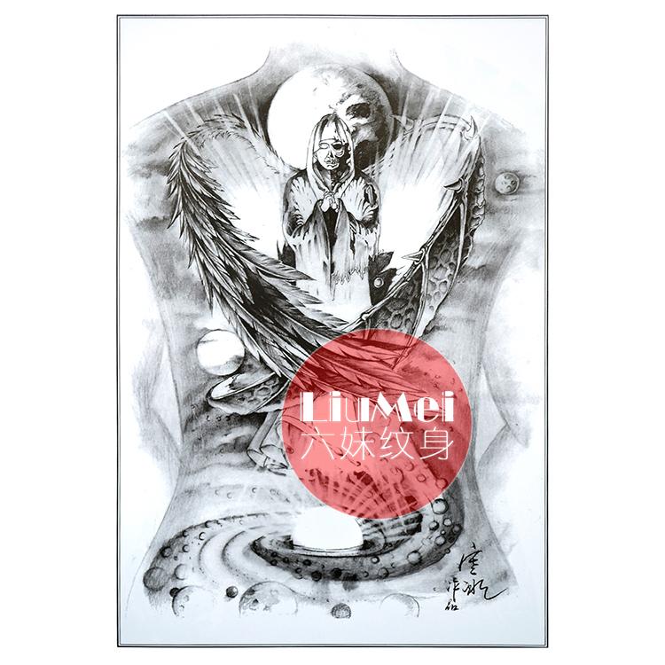 满背图新款刺青书籍 死神翅膀龙骷髅美杜莎山水画 纹身手稿 冰裂纹图片