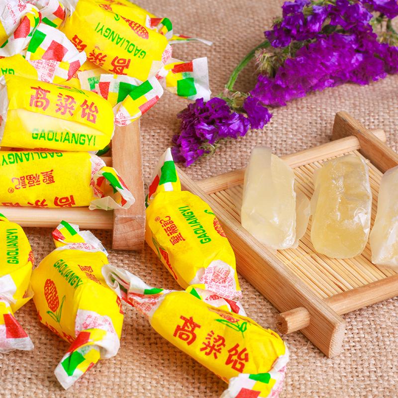 高粱饴圣福记软糖老式怀旧零食水果散装混合混搭批发糖果橡皮糖