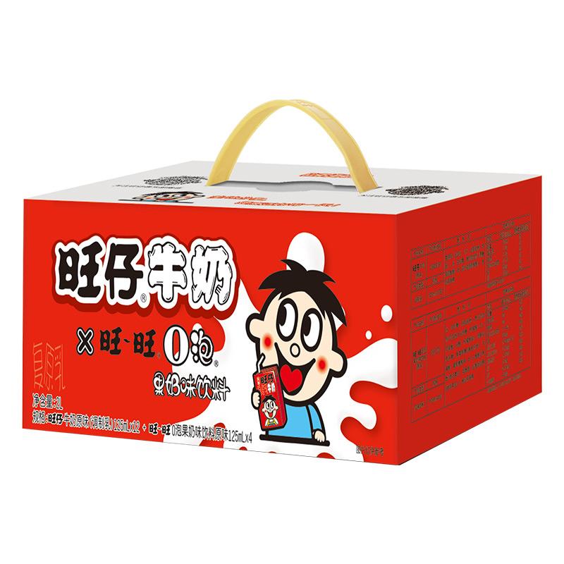 旺旺 旺仔牛奶O泡果奶125ml*(12+4)盒装整箱批发儿童早餐饮品*