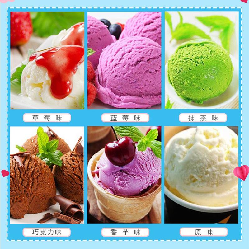 冰淇淋粉100g哈根自制达斯家用雪糕粉水果坚果手工冰棒粉冰激凌粉
