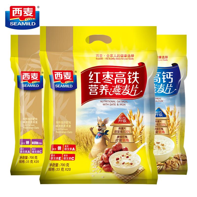 西麦红枣高铁+枸杞高锌+核桃高钙700g*3冲饮营养谷物早餐燕麦片