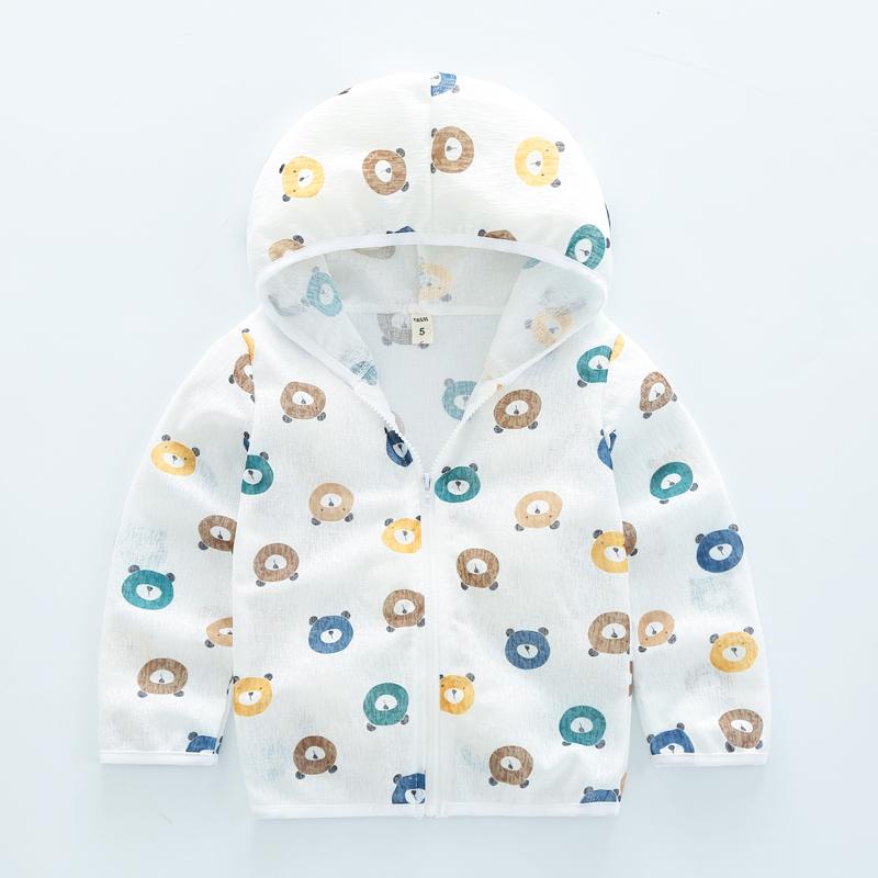 儿童防晒衣薄款外套夏装童装宝宝男女童空调开衫透气款防晒服小童