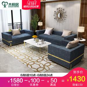 后现代轻奢沙发大小户型客厅整装简约组合多人港式布艺沙发奢华