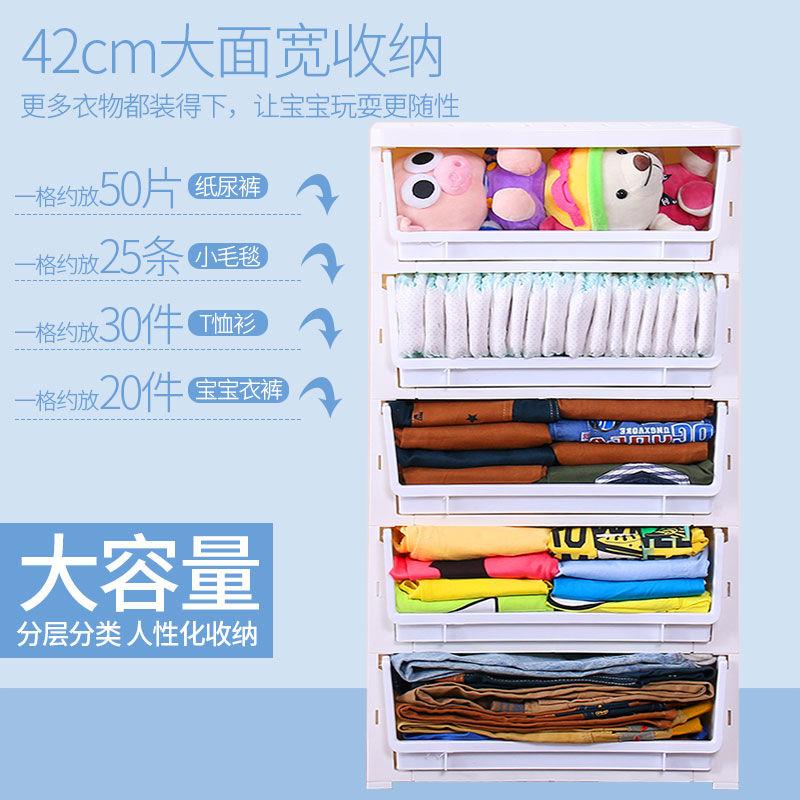 大号抽屉式塑料收纳柜子儿童衣柜五斗鞋柜收纳架收纳盒整理收纳箱