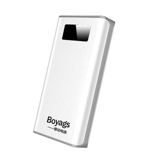 通用充电宝20000毫安手机通用大容量移动电源便携快充电宝