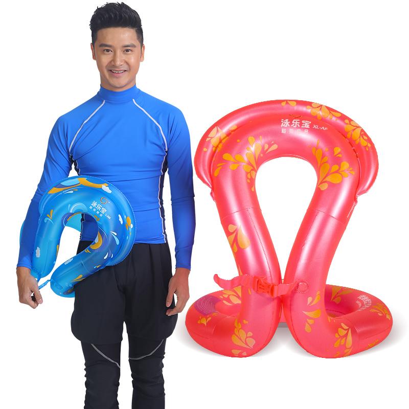 泳乐宝小孩成人儿童游泳圈充气腋下圈救生浮圈装备男女宝宝3-6岁1