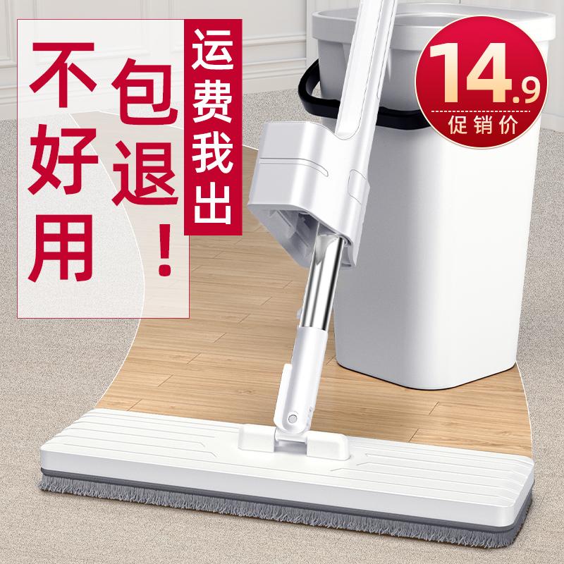 拖把2021新款自动免手洗吸水懒人拖地神器平板家用一拖墩地拖布净