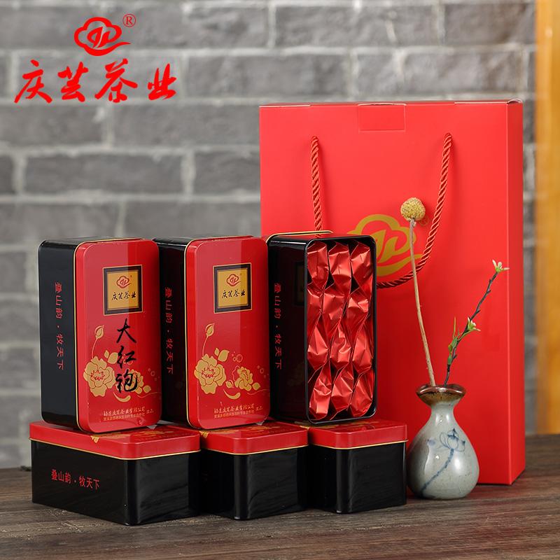 【买3发礼盒装6盒】大红袍 武夷山岩茶 茶叶 乌龙茶 新茶66g*1盒