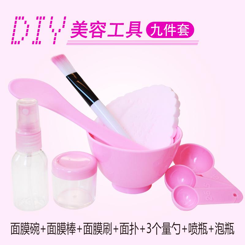 调面膜碗套装美容院2件套压缩面膜脸部软毛刷化妆DIY水疗工具全套