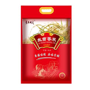 籼米正宗南方大米优质特级新米5kg10斤江苏苏北香丝苗米长粒香米