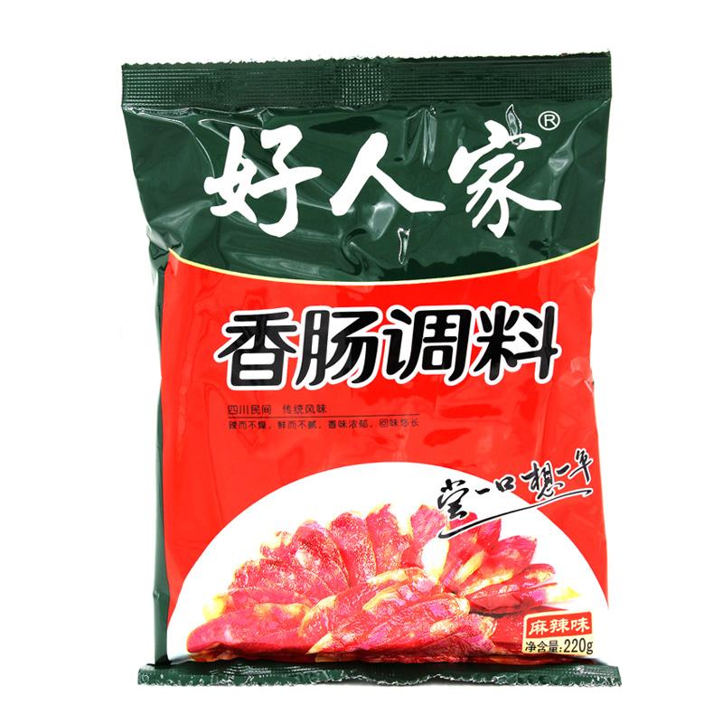 【3袋包邮】好人家麻辣味香肠调料220g 自制麻辣香肠
