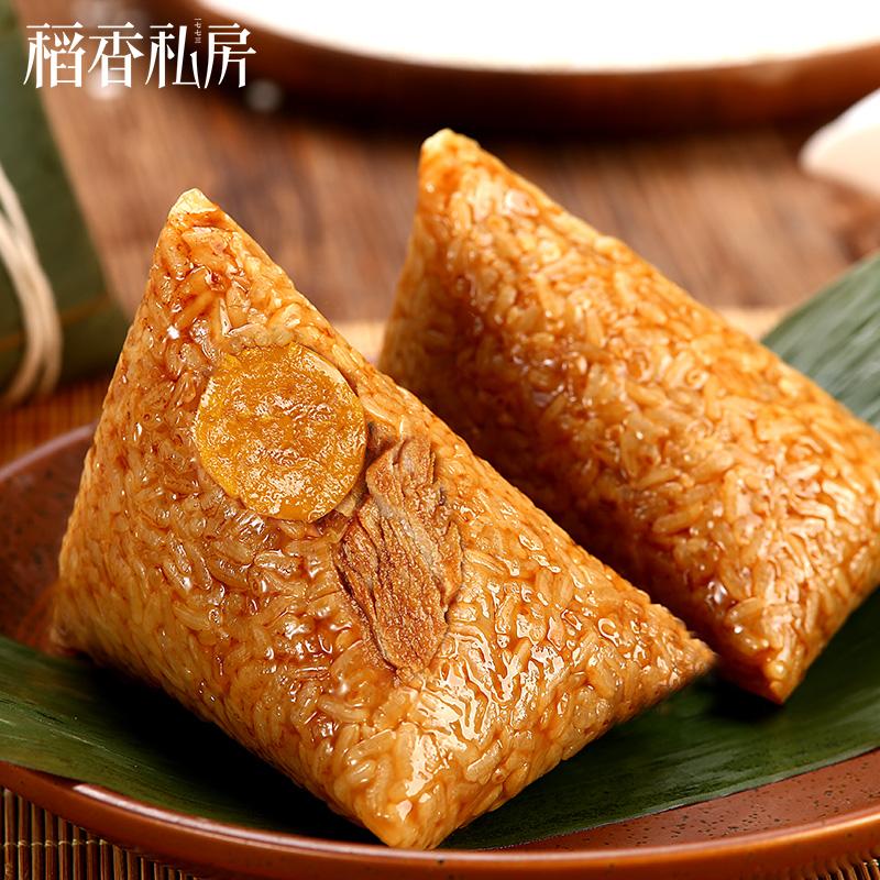 稻香私房粽子蜜枣豆沙甜粽嘉兴蛋黄大鲜肉粽子即食端午竹篮礼盒装