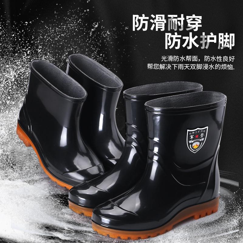 雨鞋男士低帮防水鞋中筒雨靴男款短筒水靴高筒套鞋防滑厚底套胶鞋