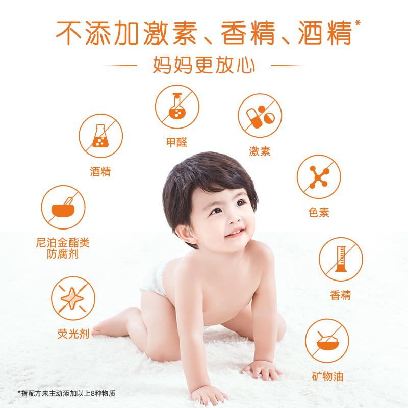 启初儿童防晒霜免卸妆 婴幼儿宝宝防晒乳液夏季专用清爽保湿SPF40
