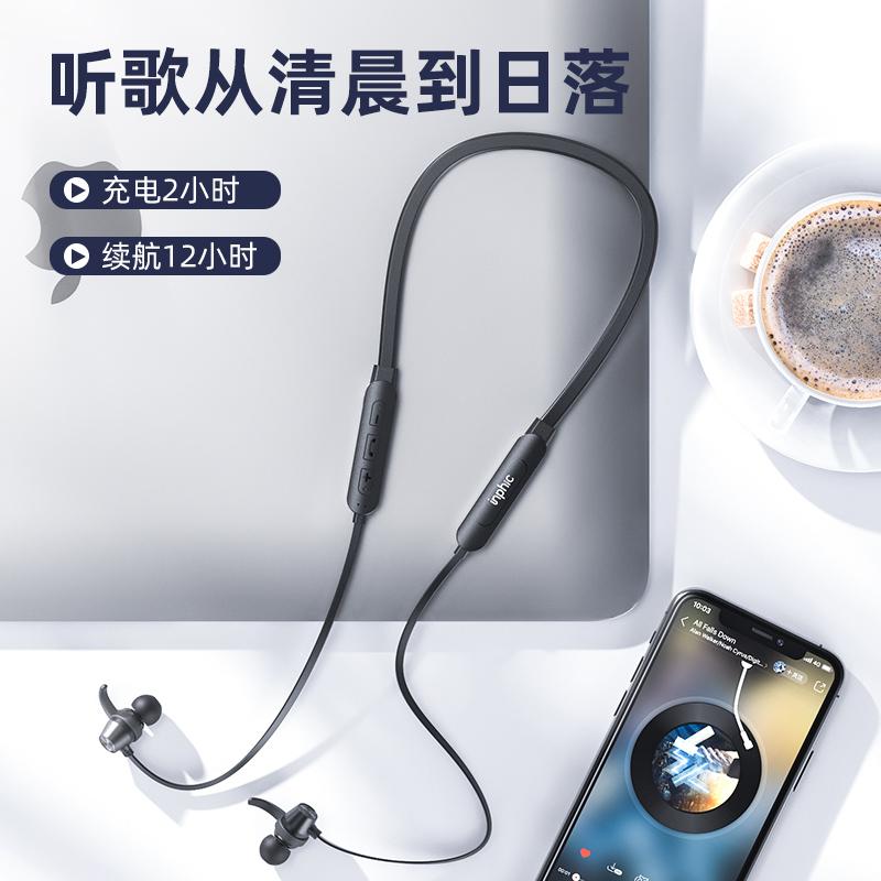 【12小时超长续航】英菲克N1无线蓝牙耳机颈挂脖式磁吸运动跑步适用华为苹果oppo小米安卓待机降噪2021年新款