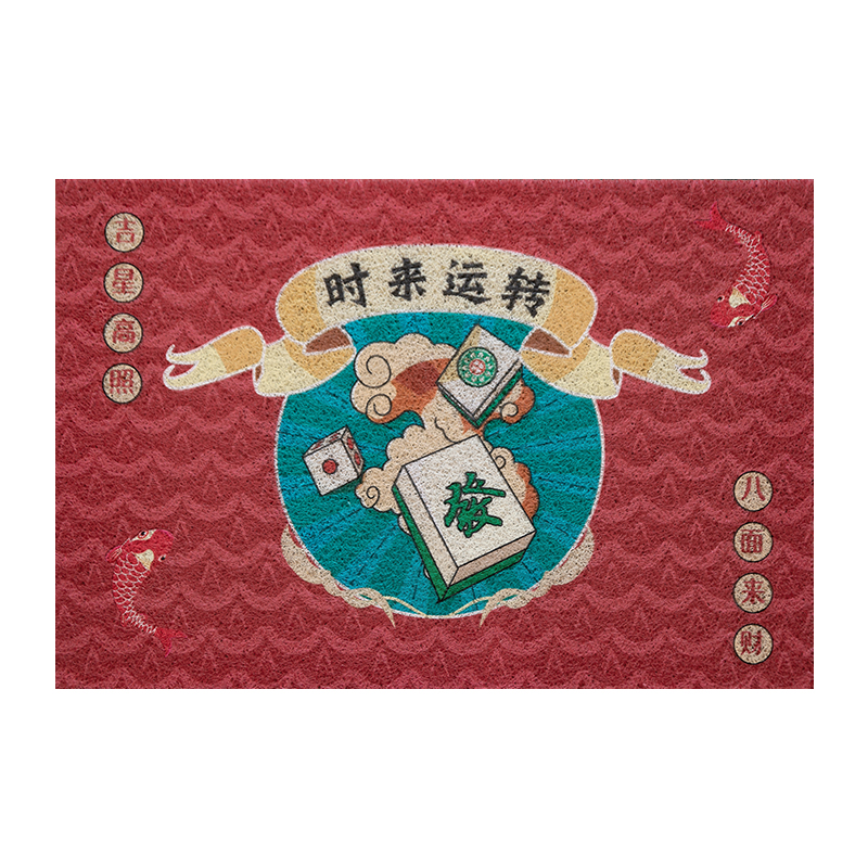 地垫进门新年红色喜庆中式丝圈脚垫家用垫子入门大门口入户门地毯
