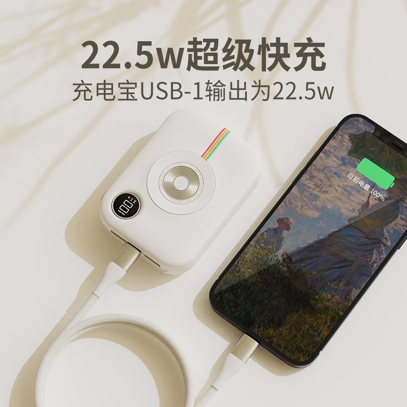 无线充电宝超薄小巧便携12苹果专用15w闪充快充适用华为22.5w小米移动电源通用10000毫安大容量带数显