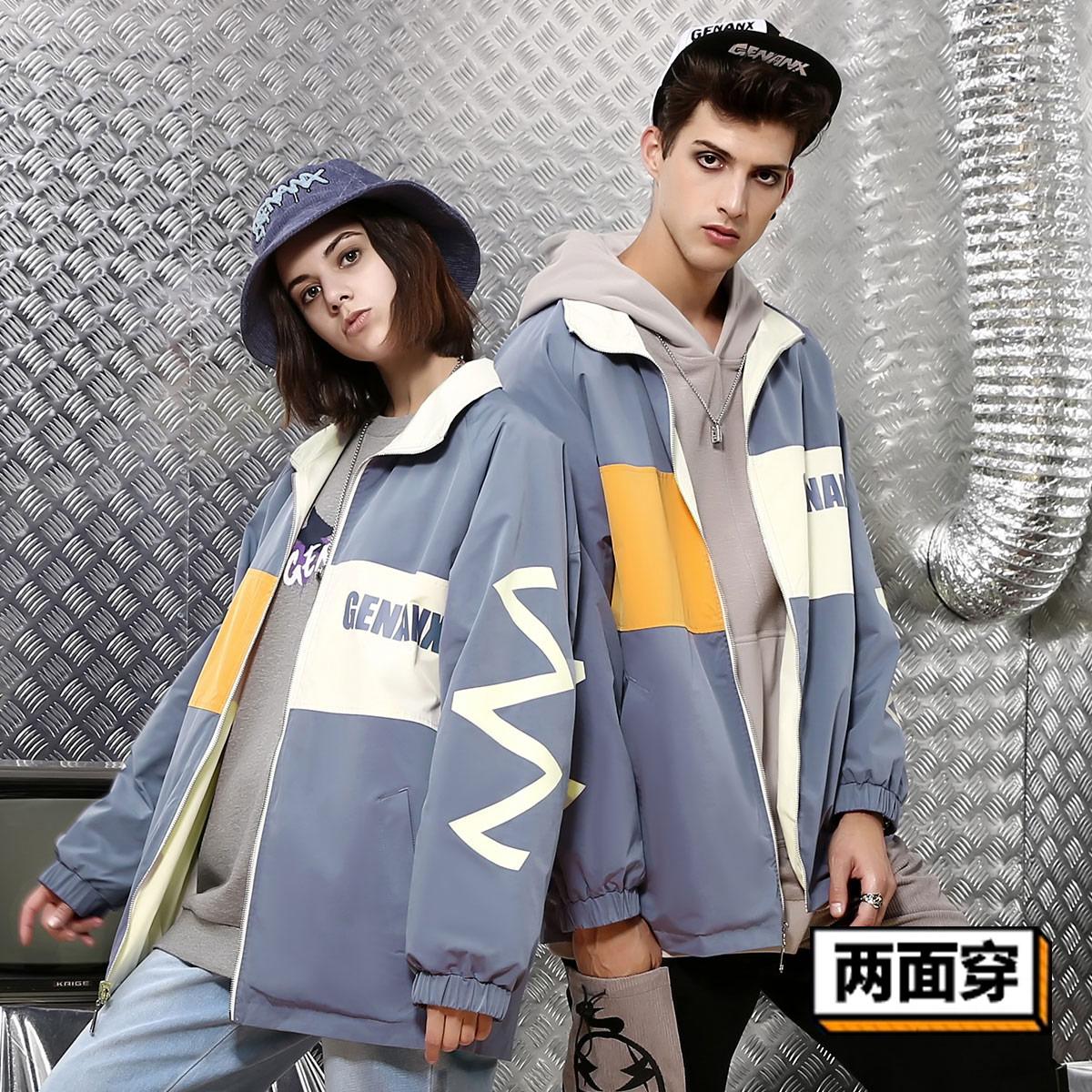 genanx闪电潮牌两面穿拼色新短外套