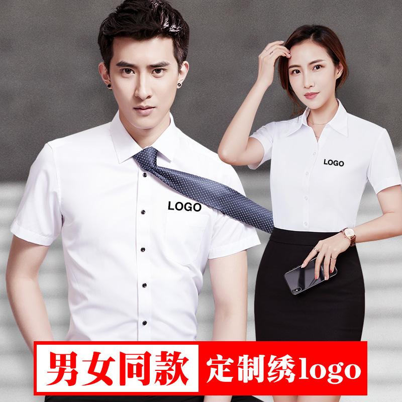 白衬衫女短袖职业夏季宽松工作服正装短袖女装ol工装套装大码衬衣