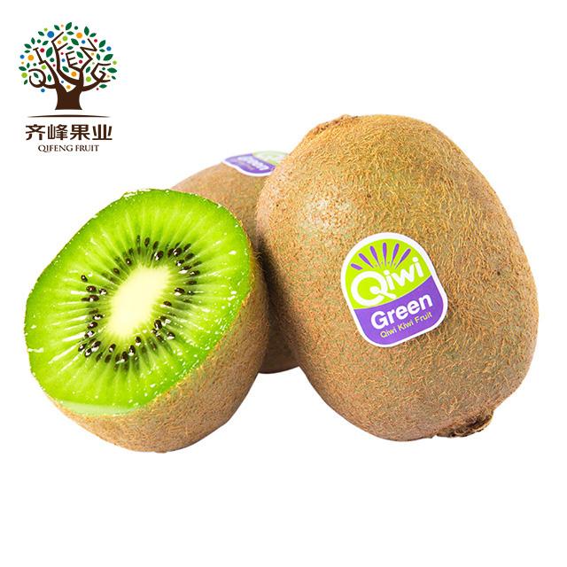 智利进口猕猴桃奇异果当季水果弥猴桃绿心猕猴桃新鲜包邮