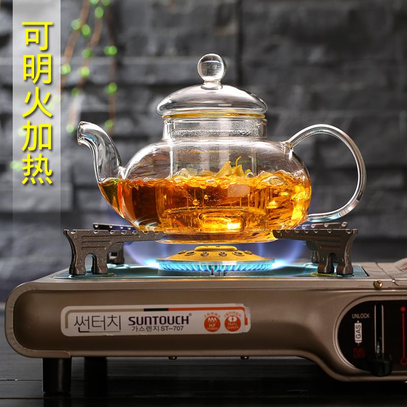 包邮整套耐热玻璃茶壶功夫茶具组合套装透明花茶壶加厚把杯配茶盘