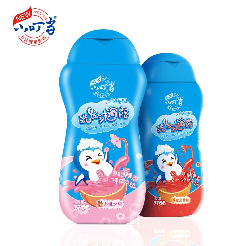 小叮当儿童洗发沐浴露二合一宝宝洗护婴儿洗发水沐浴露婴幼儿男女
