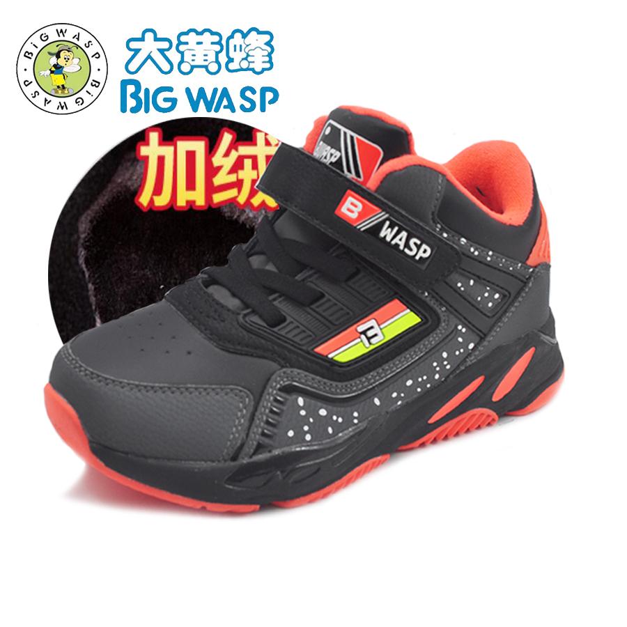 大黄蜂童鞋秋冬款加绒保暖运动鞋男童休闲鞋户外透气鞋儿童棉鞋