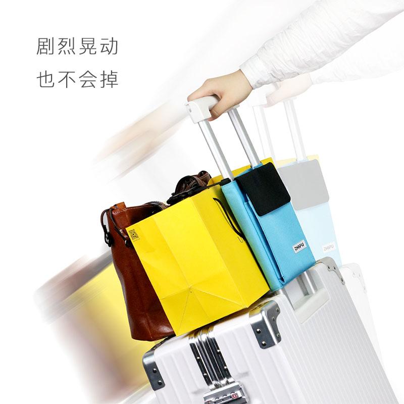 ZHIFU智服行李固定包拉杆箱手提旅行箱防掉落配件绑带包轻便出行