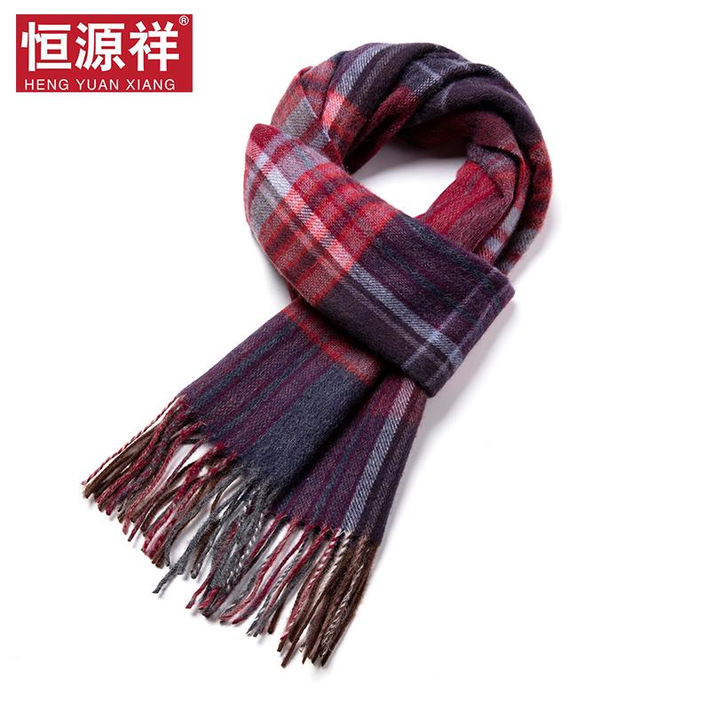 恒源祥100%羊毛围巾男士高档红色格子无羊绒围脖秋冬季保暖礼袋装
