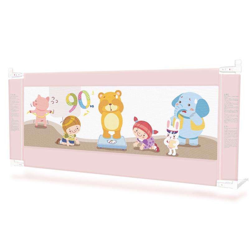 酷豆豆婴儿童床护栏宝宝床边围栏2米1.8大床栏杆防摔挡板通用床围