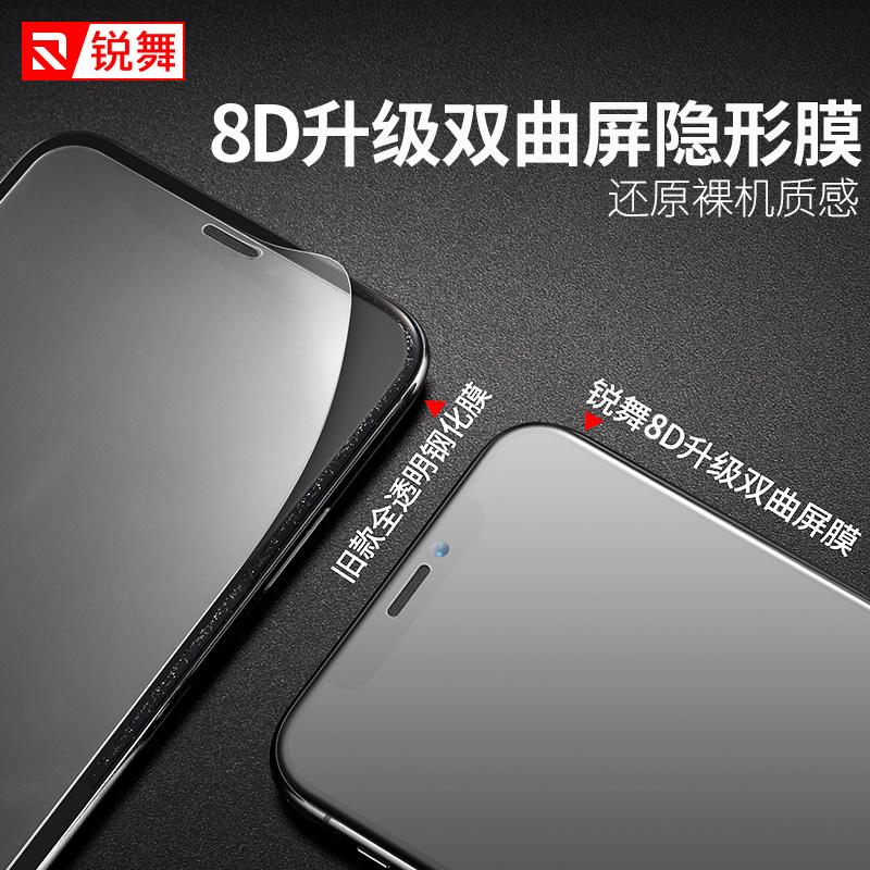 锐舞iphonex钢化膜苹果x手机全屏覆盖iphone玻璃8x蓝光ipx屏保mo贴膜