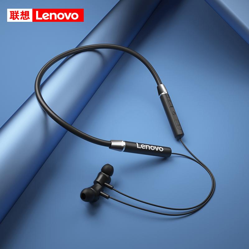 Lenovo 联想 HE05 无线运动双耳颈挂式耳机 三色