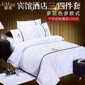 全棉三 宾馆酒店床上用品被套 纯白色缎条床单枕套床品四件套