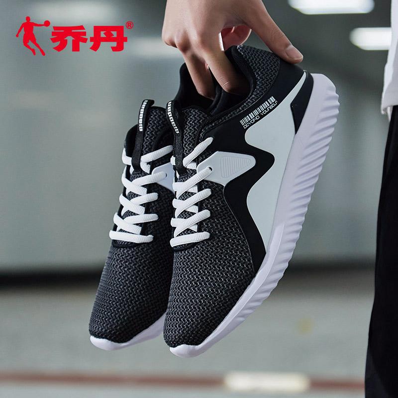 乔丹男鞋运动鞋2019夏季新款休闲跑步鞋网面正品透气轻便学生跑鞋