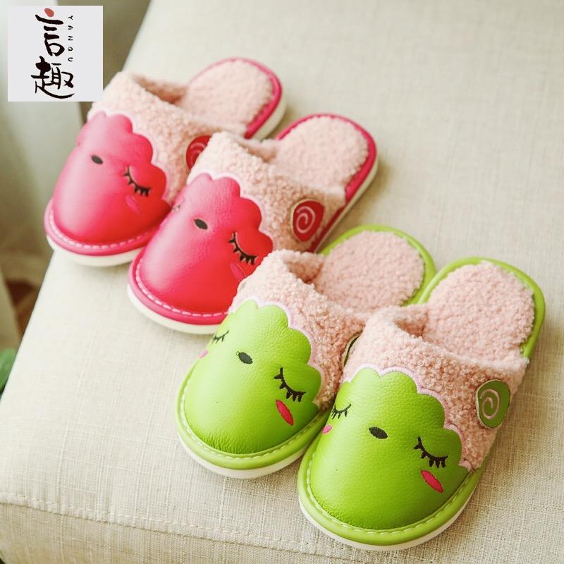 儿童棉拖鞋男童冬季保暖女童防滑可爱宝宝室内小孩真皮卡通鞋亲子