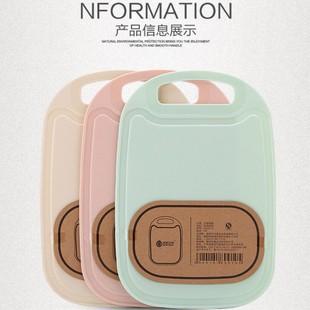 小麦新款新品大众秸秆抗菌防霉易清洗多功能双面防滑家用水果菜板