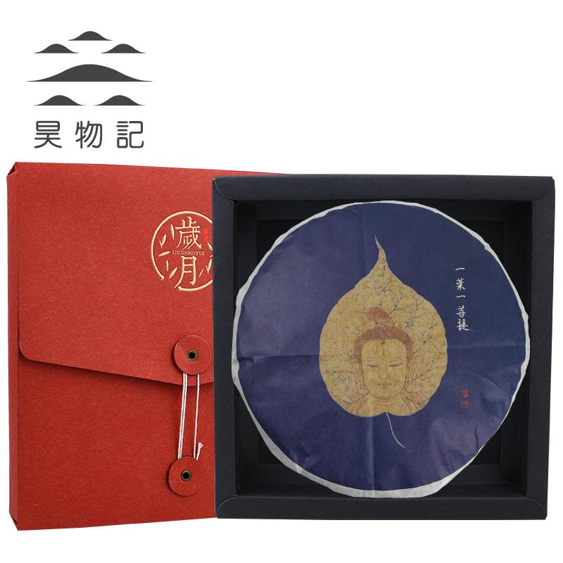 云南普洱茶 陈年熟茶 黑茶茶叶勐海古树纯料礼盒装357g/饼