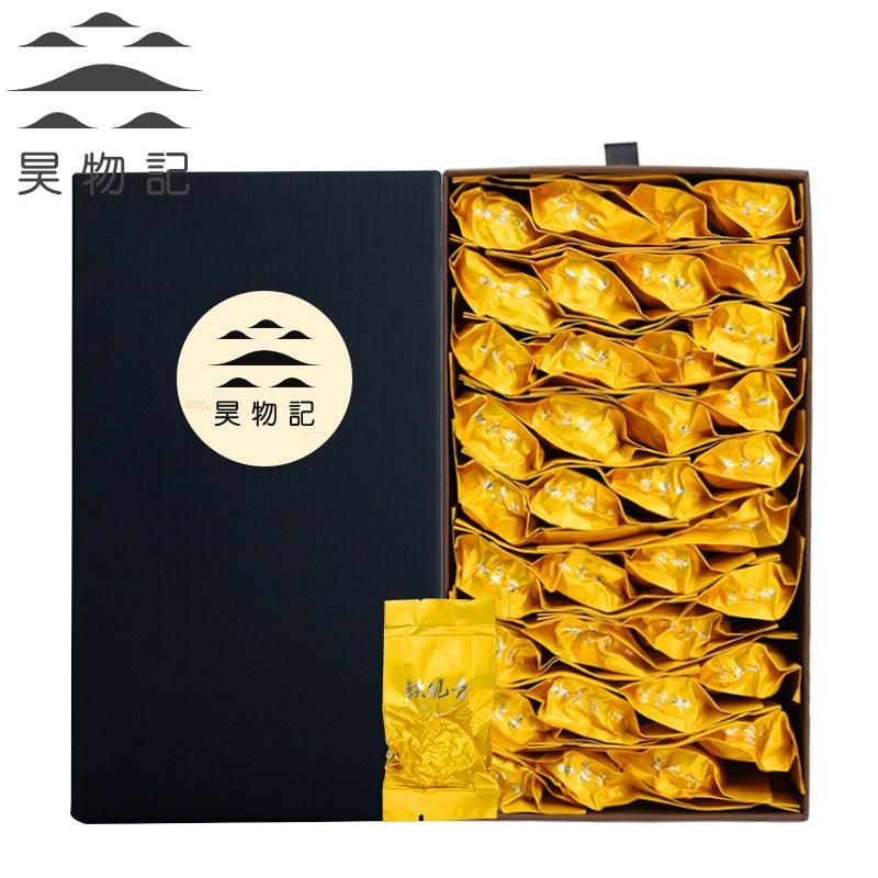 买一送一铁观音茶叶兰花香清香炭焙浓香乌龙茶组合礼盒装250g*2盒