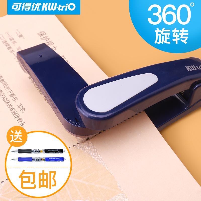 可得优大号中缝订书器360度旋转订书机订书钉重型订书机订书机大号重型加厚订书器