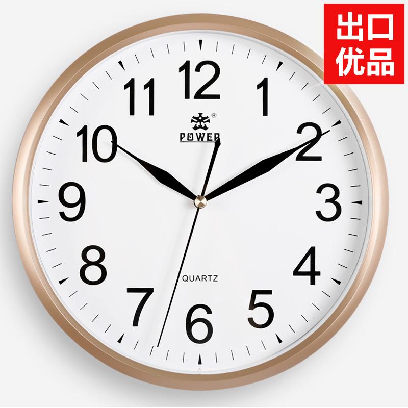 霸王挂钟客厅现代简约静音石英钟北欧创意挂表卧室钟表圆形时钟