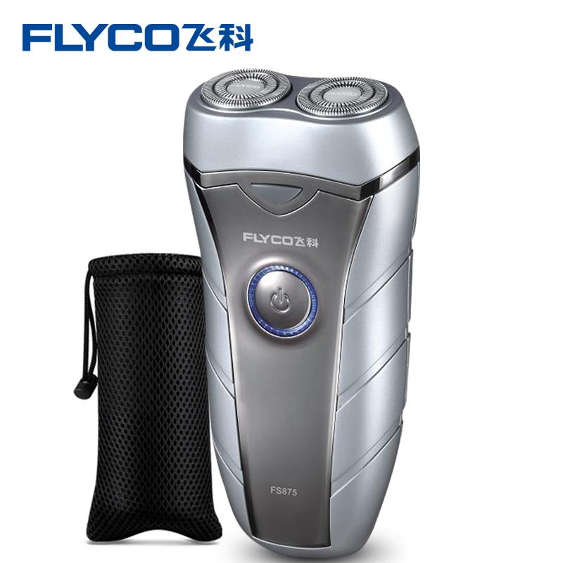 Flyco/飞科FS875电动剃须刀刮胡刀充电浮动双环刀头刀网礼品