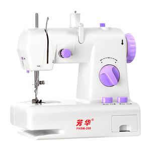芳华缝纫机208迷你家用电动缝纫机台式缝纫机脚踏多功能缝纫机