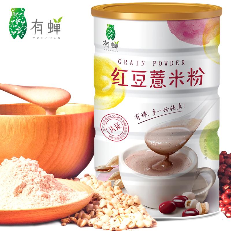 红豆薏米粉薏仁粉现磨熟即食营养冲饮不去濕代餐粥男女士早餐食品