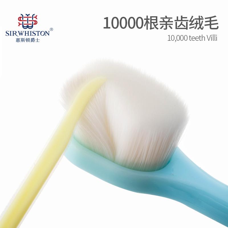 儿童牙刷万毛软毛超细1-2-3-4-5-6岁以上婴幼儿乳牙宝宝牙膏套装