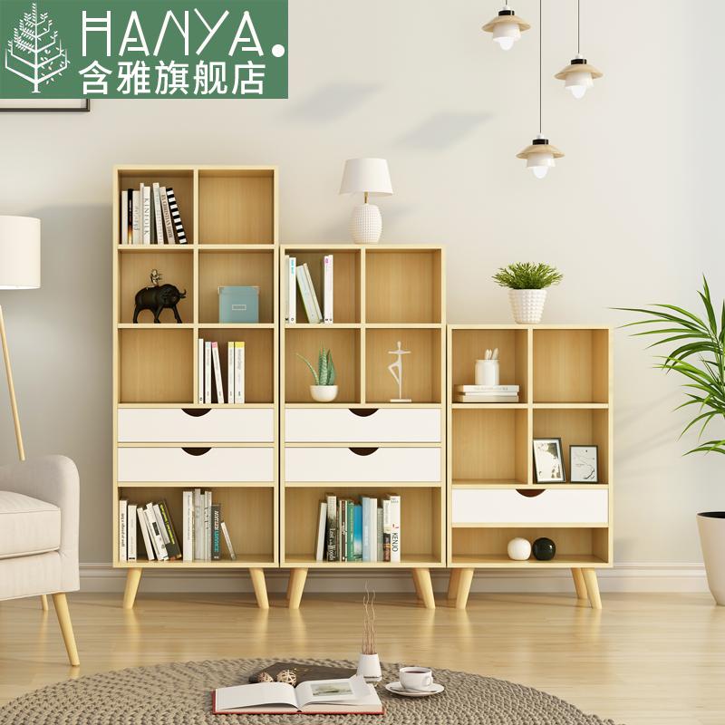 北欧多层落地简易书架置物架简约现代格子柜儿童日式组合客厅书柜